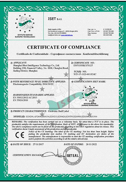 CE认证证书-ESL