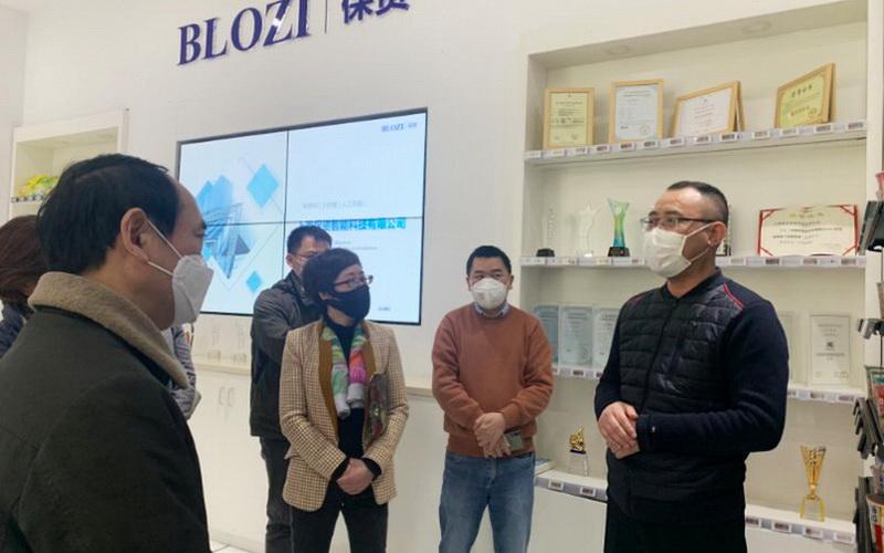 上海市工商联施登定副主席到保资智能调研:抗疫惠企的有关意见建议